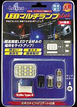 UL-0091W-24V