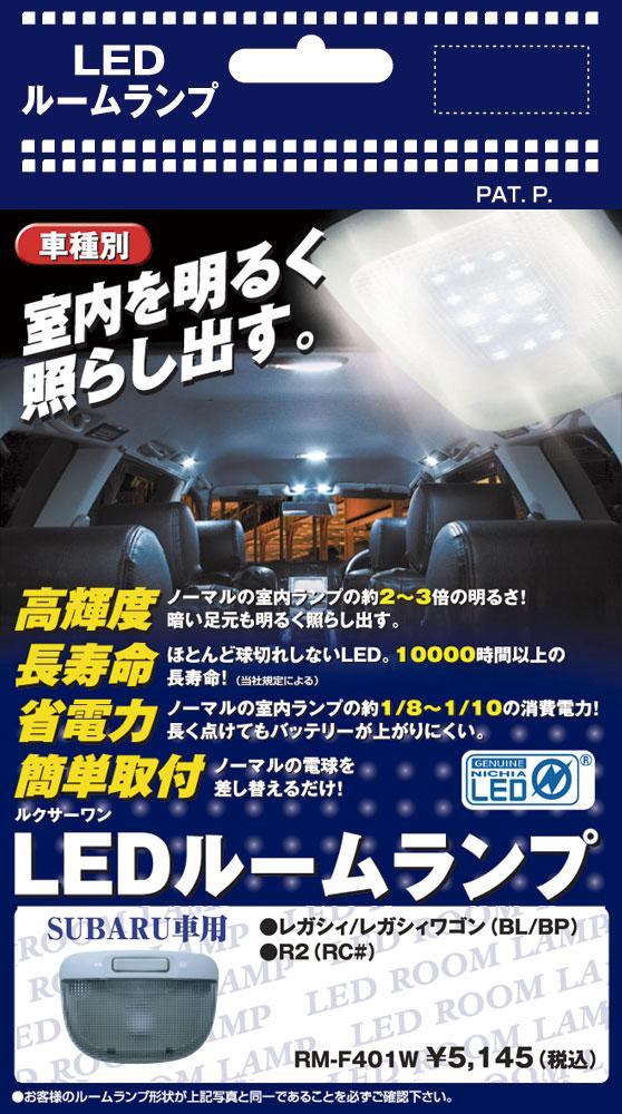 RM-F401_001