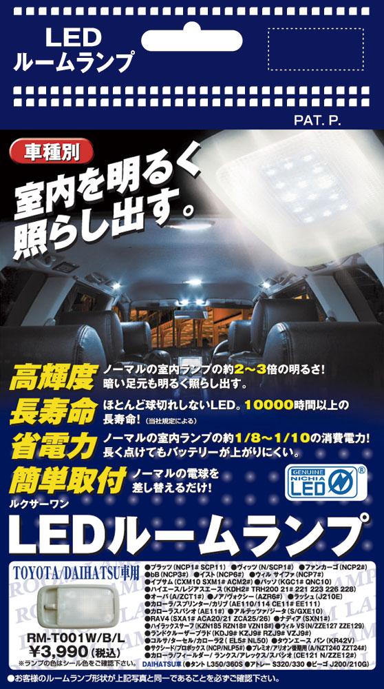RM-T001_091