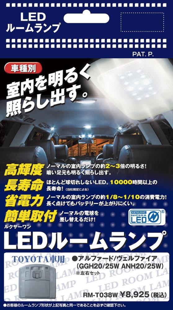 RM-T038_001