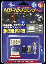 UL-0096R