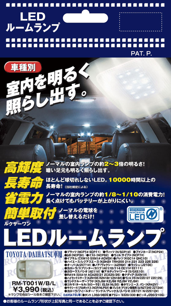 RM-T001_057