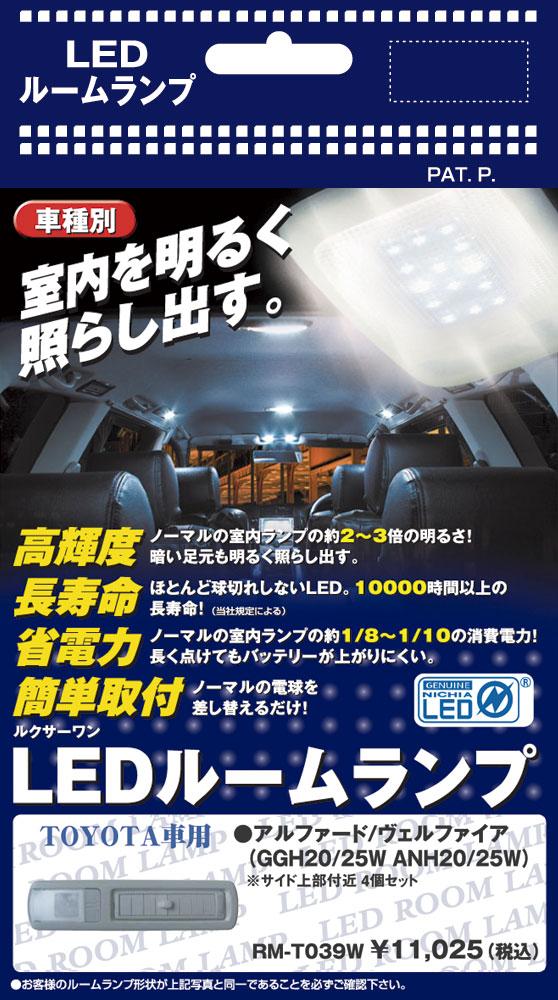 RM-T039_001